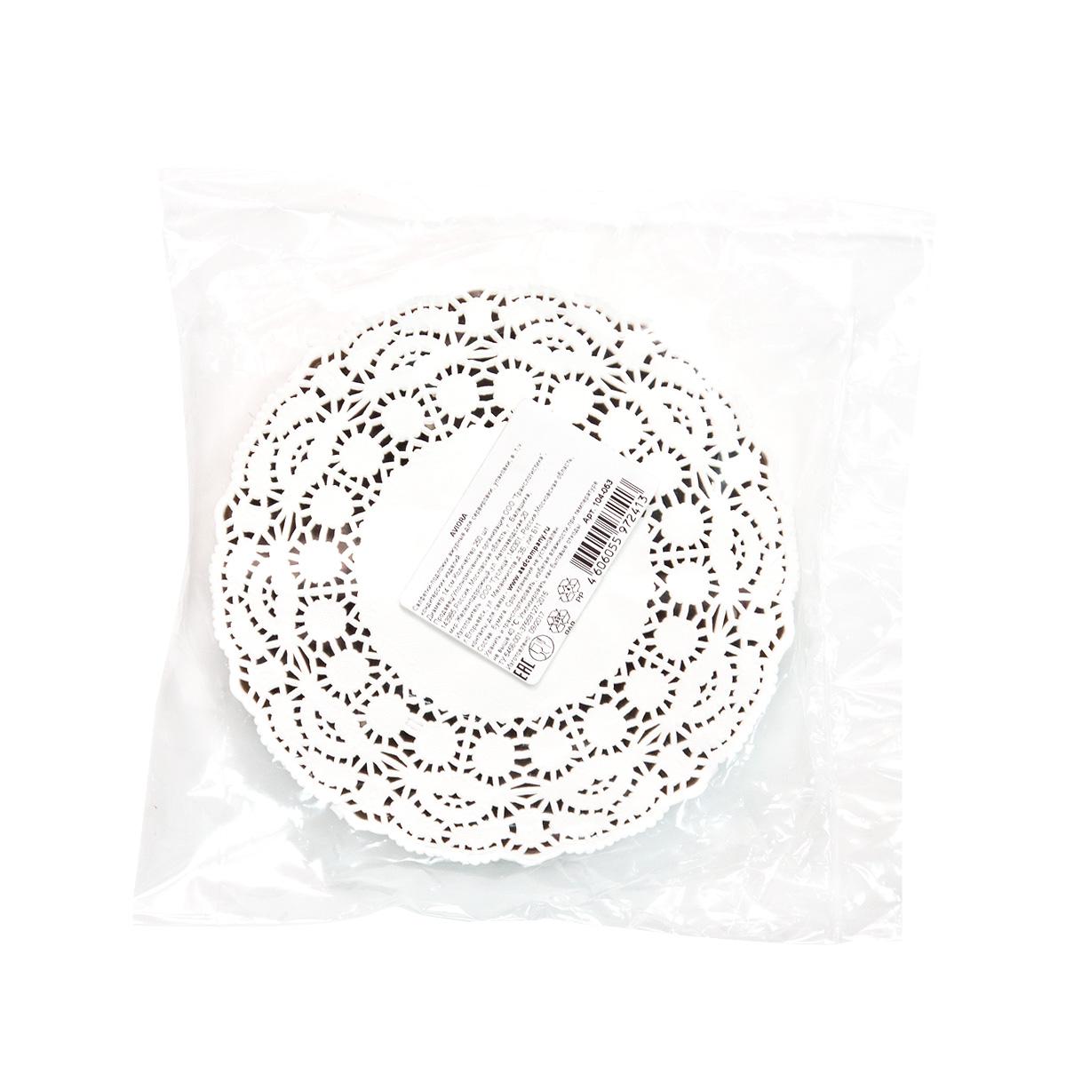 Салфетки бумажные Aviora, ажурные, диаметр 14 см, 250 шт104-053 Произведены в России безопасные при контакте с пищей изысканный узор по контуру салфетокПредназначены для сервировки стола.Используются для красивой подачи тортов и пирожных. Оригинально смотрятся столовые приборы. Небольшие диаметры используются для подачи чая / кофе.