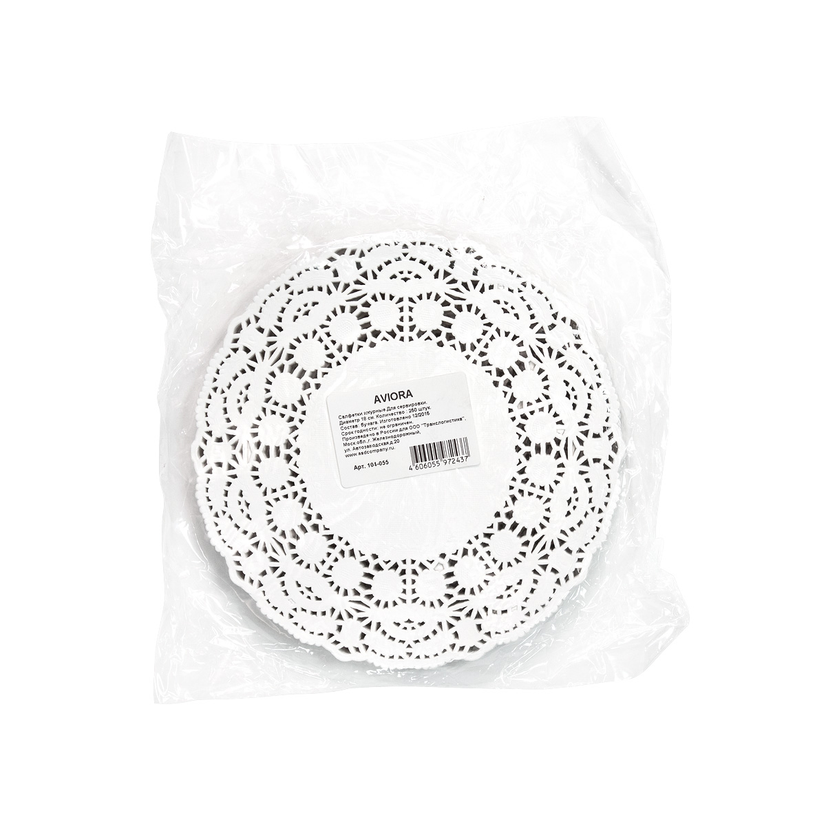Салфетки бумажные Aviora, ажурные, диаметр 18 см, 250 шт104-055 Произведены в России безопасные при контакте с пищей изысканный узор по контуру салфетокПредназначены для сервировки стола.Используются для красивой подачи тортов и пирожных. Оригинально смотрятся столовые приборы. Небольшие диаметры используются для подачи чая / кофе.