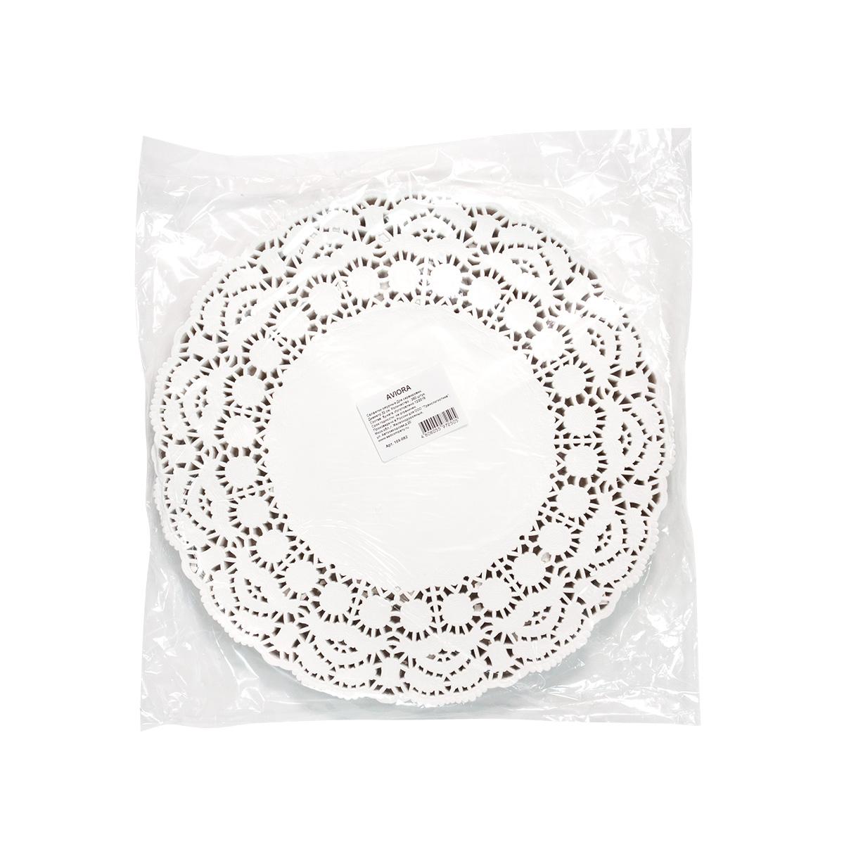 Салфетки бумажные Aviora, ажурные, диаметр 32 см, 250 шт104-062 Произведены в России безопасные при контакте с пищей изысканный узор по контуру салфетокПредназначены для сервировки стола.Используются для красивой подачи тортов и пирожных. Оригинально смотрятся столовые приборы. Небольшие диаметры используются для подачи чая / кофе.