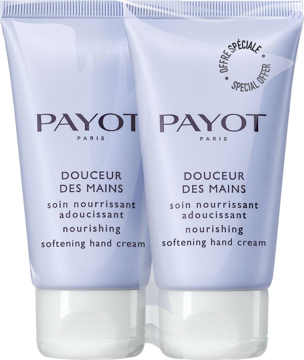 Payot Corps Набор Промо по уходу за руками: питательный крем для рук, 50 мл, 2 шт65116165Питательный коктейль 3-в-1 возвращает нежность даже самой грубой коже рук, не оставляя ощущения жирности. Для всех типов кожи.