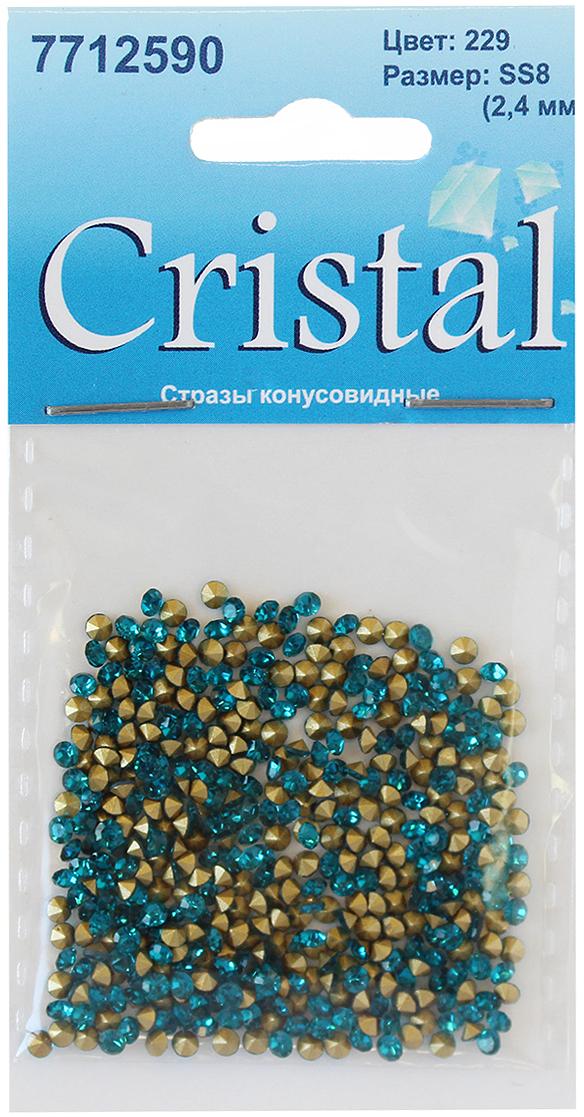 Стразы конусовидные риволи Cristyle, цвет: голубой, 2,5 мм, 432 шт7712590_229Набор конусовидных страз риволи, позволит вам украсить одежду и аксессуары. Стразы оригинального и яркого дизайна. Украшение стразами поможет сделать любую вещь оригинальной и неповторимой.