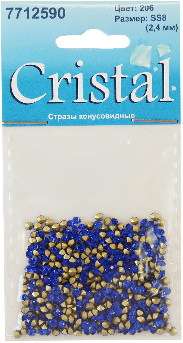 Стразы конусовидные риволи Cristyle, цвет: синий, 2,5 мм, 432 шт7712590_206Набор конусовидных страз риволи, позволит вам украсить одежду и аксессуары. Стразы оригинального и яркого дизайна. Украшение стразами поможет сделать любую вещь оригинальной и неповторимой.