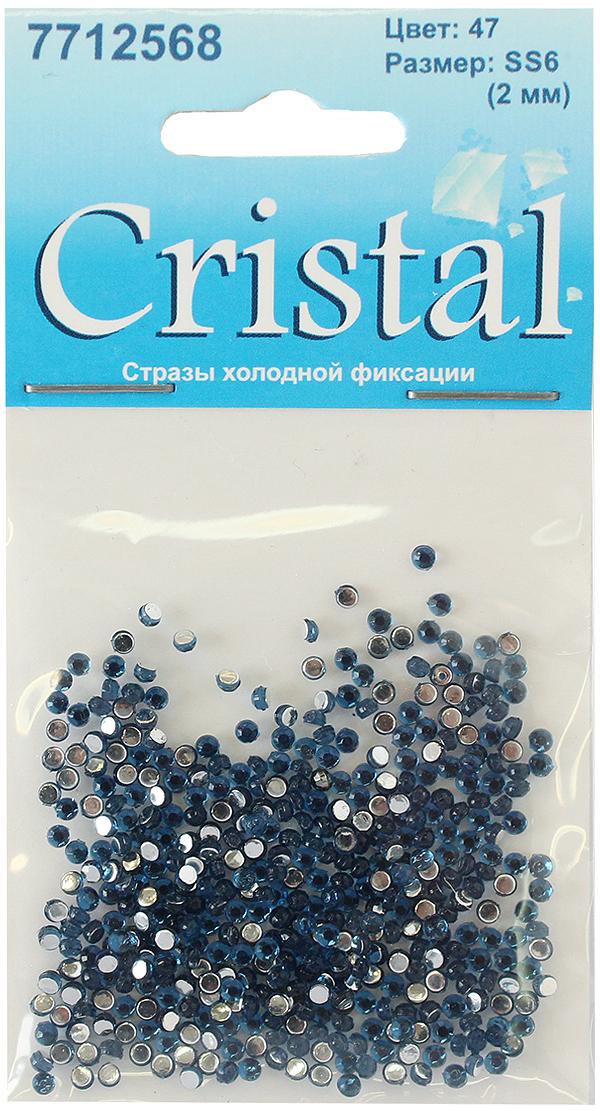 Стразы холодной фиксации Cristyle, цвет: голубой, диаметр 2 мм, 432 шт7712568_47Акриловые стразы Cristial позволят вам своими руками декорировать одежду или различныеизделия. Для применения требуется клей, тип которого зависит от того, какую поверхностьпланируется украшать.Украшения, созданные своими руками, подчеркнут образ вашей маленькой модницы или послужатчудесным подарком для друзей и близких.