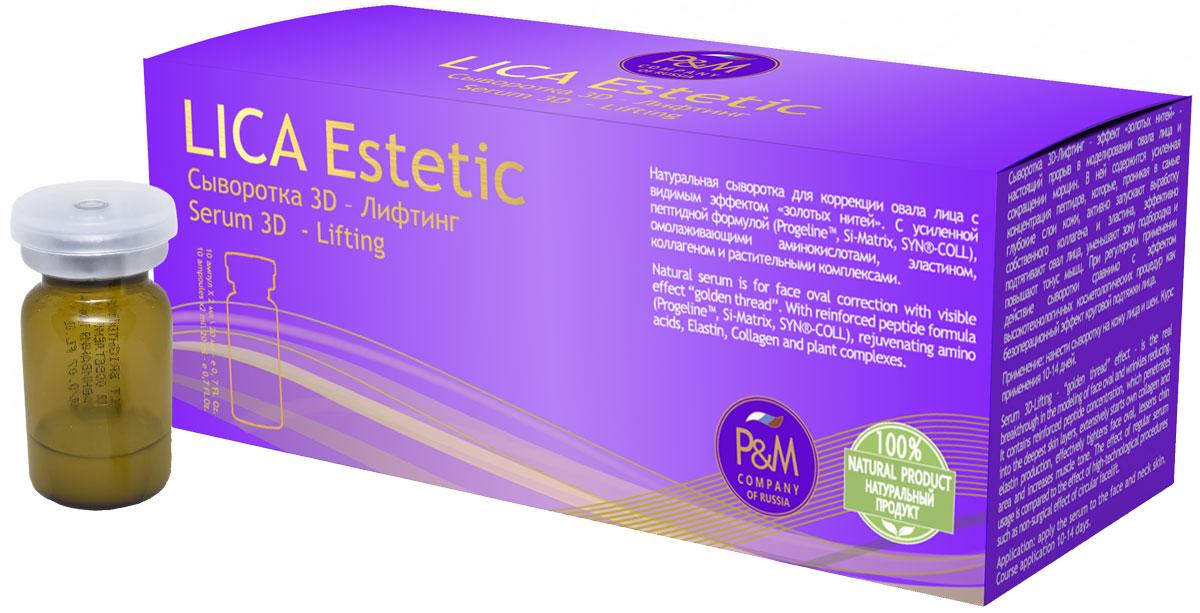 Lica Estetic, Сыворотка 3D-Лифтинг, упаковка 10 ампул х 2 мл4620006150538Сыворотка 3D-Лифтинг - эффект золотых нитей - настоящий прорыв в моделировании овала лица и сокращении морщин. В ней содержится усиленная концентрация пептидов, которые, проникая в самые глубокие слои кожи, активно запускают выработку собственного коллагена и эластина, эффективно подтягивают овал лица, уменьшают зону подбородка и повышают тонус мышц. При регулярном применении действие сыворотки сравнимо с эффектом высокотехнологичных косметологических процедур как безоперационный эффект круговой подтяжки лица.