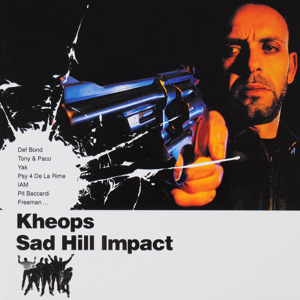 VARIOUS ARTISTS. KHEOPS - SAD HILL IMPACT