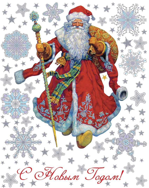 Украшение для окон и стекла декоративное Дед Мороз и звери, 30 х 38 см41667Украшение для окон и стекла декоративное Дед Мороз и звери, 30х38 см, ПВХ, 41667Наклейка из ПВХ пленки, декорированная глиттером. Легко крепится к гладкой поверхности стекла посредством статического эффекта, не оставляет следов после снятия. Поможет украсить окна в офисе и дома, подчеркнет яркость и торжественность праздника.Размер - 38х30 см. Материал - ПВХ пленка с глиттером. Для многоразового использования.