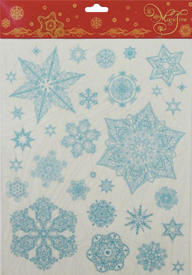 Украшение для окон и стекла декоративное Снежинки голубые, 30 х 38 см31245Украшение для окон и стекла декоративное Снежинки голубые 4, 30х38 см, ПВХ, 31245Наклейка из ПВХ пленки, декорированная глиттером. Легко крепится к гладкой поверхности стекла посредством статического эффекта, не оставляет следов после снятия. Поможет украсить окна в офисе и дома, подчеркнет яркость и торжественность праздника.Размер - 38х30 см. Материал - ПВХ пленка с глиттером. Для многоразового использования.