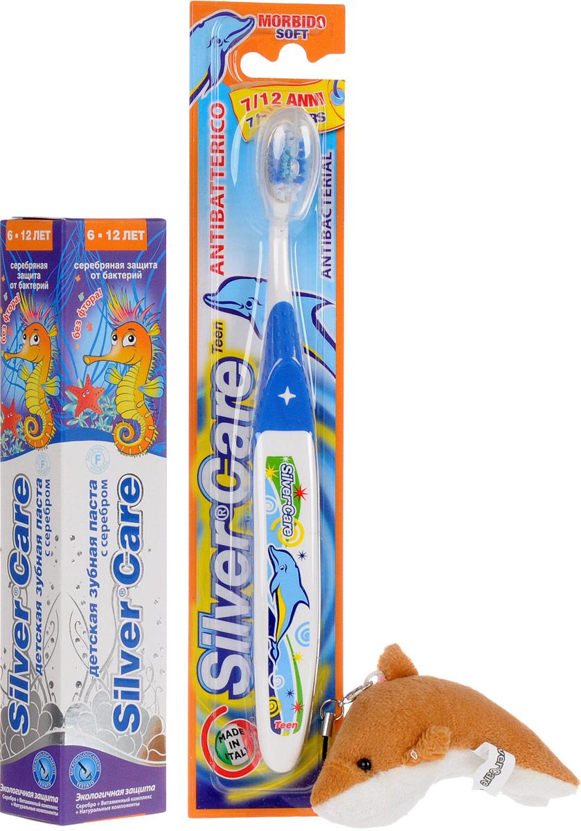 Silver Care Стоматологический набор для детей от 6 до 12 лет без фтора Лесные ягоды цвет щетки синий косметические наборы для ухода silver care набор зубных щёток silver care plus жест