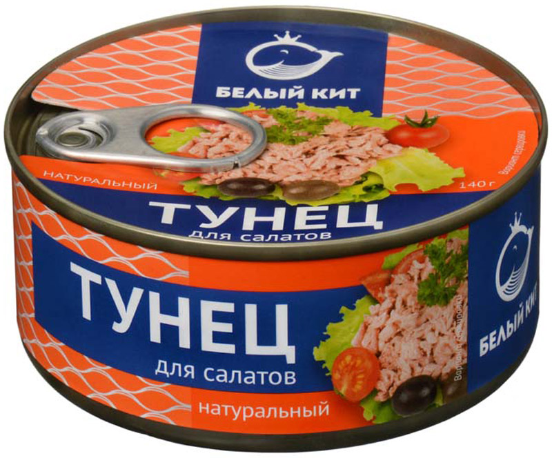 Белый кит тунец для салатов, 140 г