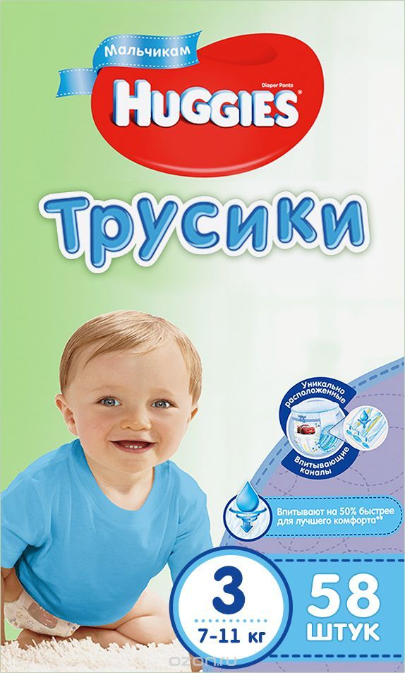 Huggies Трусики-подгузники для мальчиков 7-11 кг (размер 3) 58 шт huggies 3 7 11 58