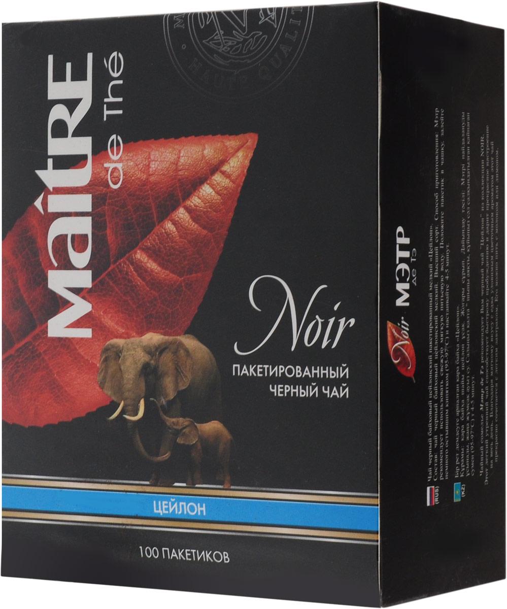 Maitre Цейлон черный байховый чай в пакетиках, 100 шт майский чай благородный цейлон чай черный в пакетиках 100 шт