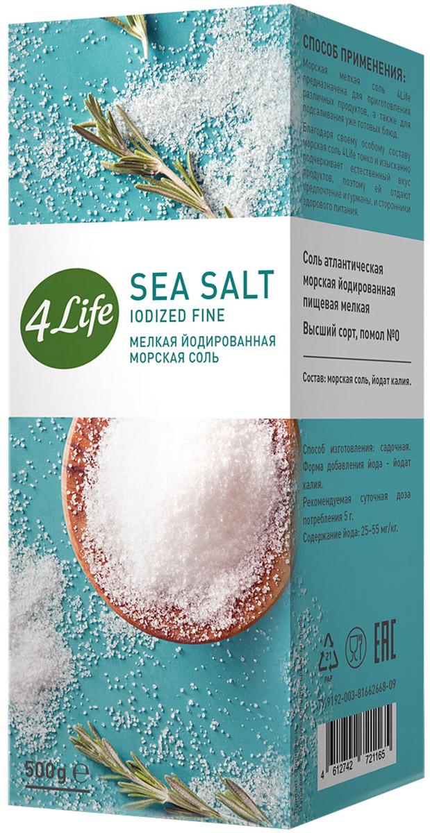 4Life соль морская мелкая йодированная в коробке, 500 г 4life соль морская крупная йодированная в мельнице 165 г