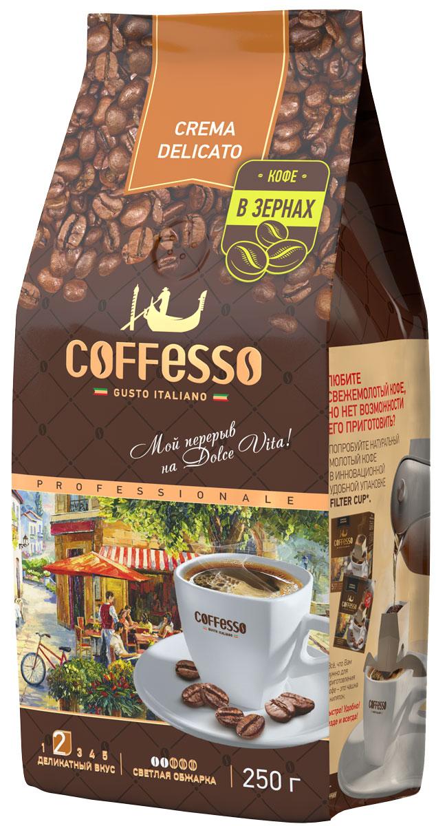 Coffesso Crema Delicato кофе в зернах, 250 г100439Сбалансированная обжарка отборных сортов кофе создает изысканный вкус и утонченный аромат. Идеально сочетается со сливками или молоком.Кофе: мифы и факты. Статья OZON Гид