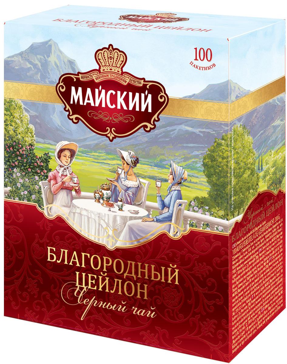 Майский чай Благородный Цейлон чай черный в пакетиках, 100 шт майский чай благородный цейлон чай черный в пакетиках 100 шт