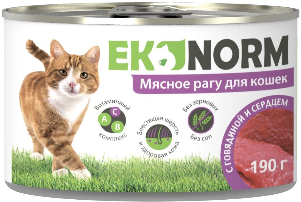 Корм консервированный для кошек Ekonorm Мясное рагу, с говядиной и сердцем, 190 г корм консервированный для кошек pcg ме о тунец в желе 400 г
