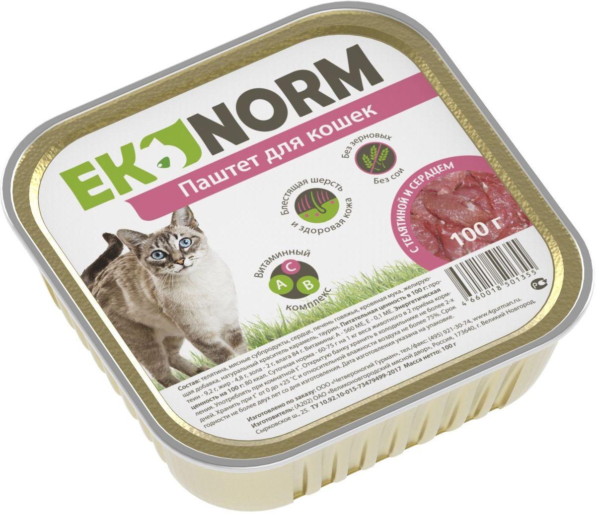 Корм консервированный для кошек Ekonorm Паштет, с индейкой и потрошками, 100 г606201002Корм консервированный для кошек Ekonorm - это уникальный продукт для правильного питания домашних животных. Состав: индейка, мясные субпродукты, печень говяжья, плазма крови, желирующая добавка, натуральный краситель карамель, таурин.Протеин — 9 г, жир — 5 г, зола — 2 г, влага — 84 г.А — 560 МЕ, Е — 0,02 МЕ.