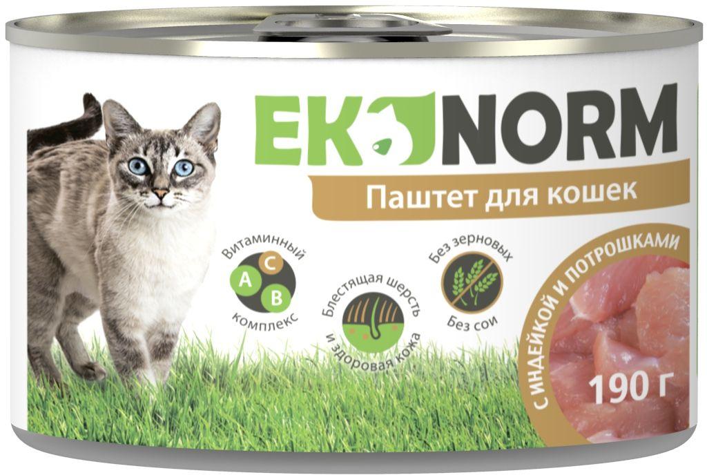 Корм консервированный для кошек Ekonorm Паштет, с телятиной и сердцем, 190 г корм консервированный для кошек pcg ме о тунец в желе 400 г