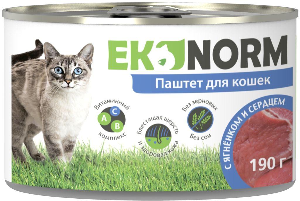 Корм консервированный для кошек Ekonorm Паштет, с ягненком и сердцем, 190 г корм консервированный для кошек pcg ме о тунец в желе 400 г