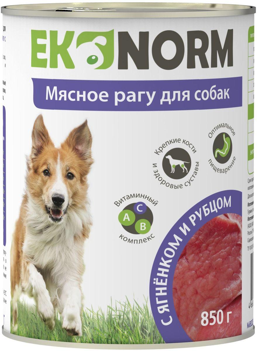 Корм консервированный для собак Ekonorm Мясное рагу, с говядиной и сердцем, 410 г618146001Говядина, мясные субпродукты, сердце, плазма крови, желирующая добавка, клетчатка.Протеин — 8,7 г, жир — 7,8 г, клетчатка — 0,5 г, зола — 2 г, влага — 81 г.А — 330 МЕ, Е — 0,12 МЕ.