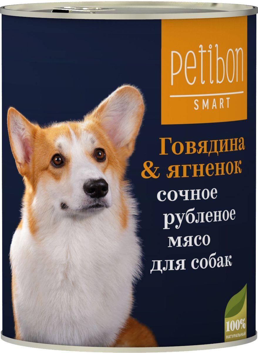 Корм консервированный для собак Ekonorm Мясное рагу, с ягненком и рубцом, 850 г618113003Ягнёнок, мясные субпродукты, рубец, плазма крови, желирующая добавка, клетчатка.Протеин — 8,3 г, жир — 8,2 г, клетчатка — 0,5 г, зола — 2 г, влага — 81 г.А — 330 МЕ, Е — 0,12 МЕ.
