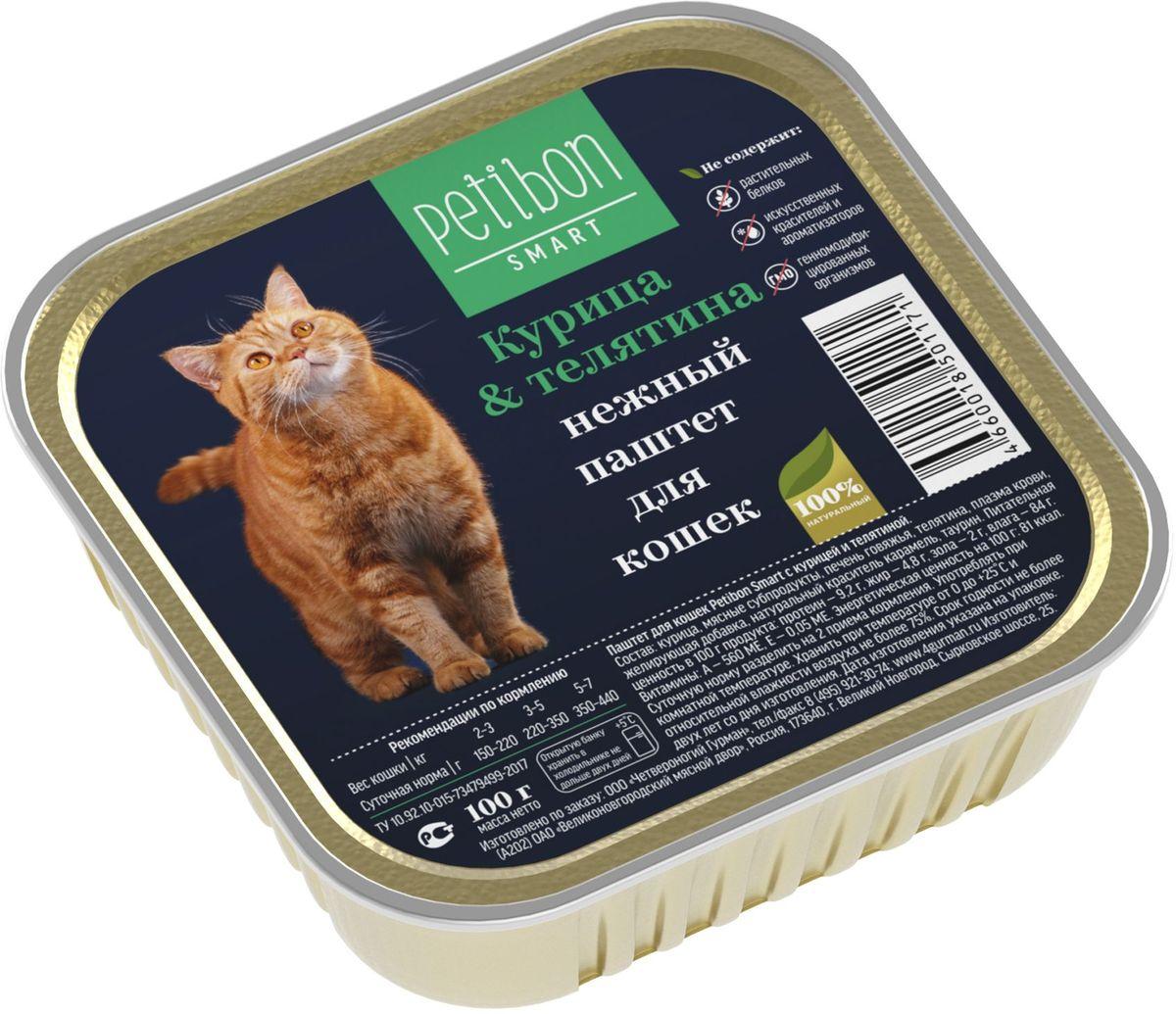 Корм консервированный для собак Petibon Smart Рубленое мясо, с курицей и уткой, 410 г317146002Курица, мясные субпродукты, утка, плазма крови, желирующая добавка, клетчатка. Протеин — 8,2 г, жир — 8,3 г, клетчатка — 0,5 г, зола — 2 г, влага — 81 г. А — 330 МЕ, Е — 0,12 МЕ.