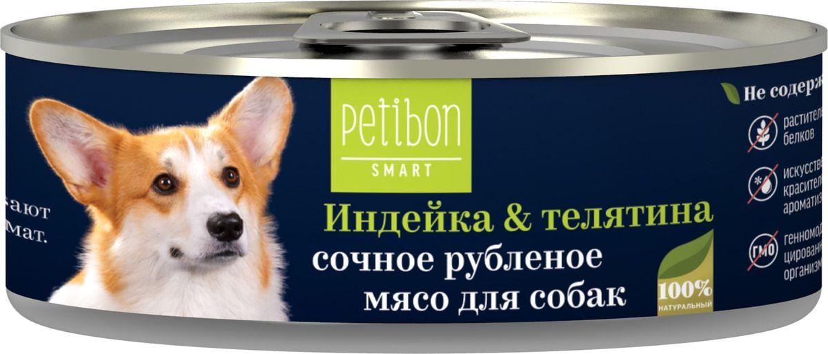Корм консервированный для собак Petibon Smart Рубленое мясо, с индейкой и телятиной, 100 г консервы для собак зоогурман спецмяс с индейкой и курицей 300 г