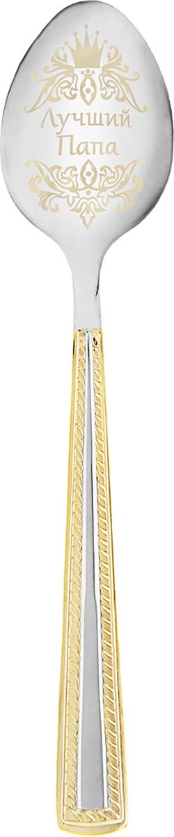 Ложка сувенирная Sima-Land Лучший папа, 14,5 см. сувенир мкт оберег для кошелька ложка загребушка классическая