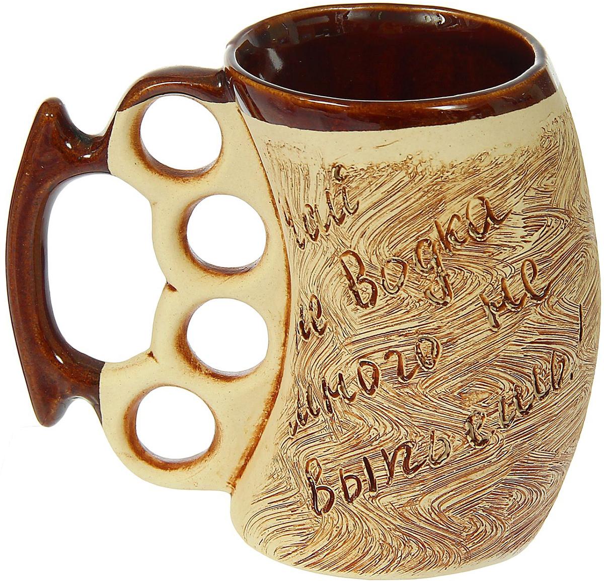 Кружка пивная Керамика ручной работы Кастет, цвет: бежевый, коричневый, 400 мл. 1319492 кружка кастет цвет черный серебристый