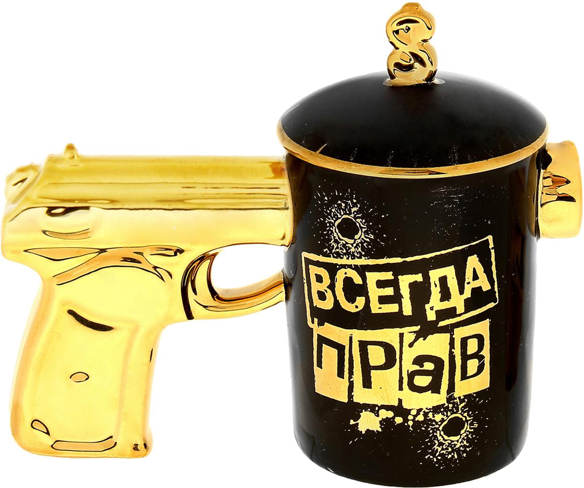 Кружка Sima-Land Всегда прав, 300 мл. 161935161935Налейте в эту кружку горячий свежесваренный кофе или крепкий ароматный чай, и по врагам бодрости и хорошего настроения - сонливости, вялости, апатии - будет нанесен сокрушительный удар! с необычной ручкой в виде рукояти пистолета станет сюрпризом для мужчины с отменным чувством юмора! А ваши гости ни за что не смогут пропустить такую кружку на столике возле дивана, в кухне или на офисном столе. Масса позитивных эмоций и веселья гарантированы. Шутки кончились!