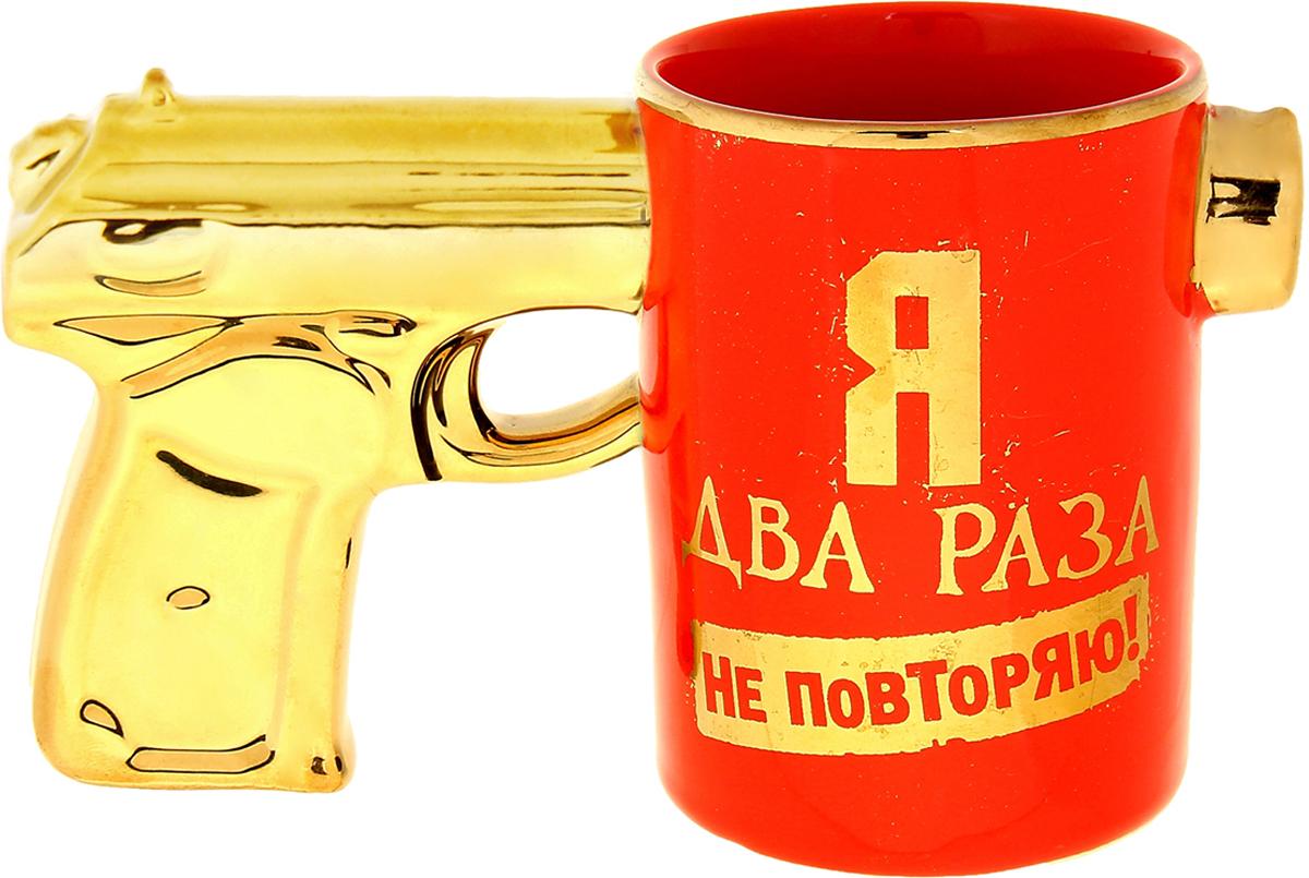 Кружка Sima-Land Я два раза не повторяю, 300 мл. 161942161942Налейте в эту кружку горячий свежесваренный кофе или крепкий ароматный чай, и по врагам бодрости и хорошего настроения - сонливости, вялости, апатии - будет нанесен сокрушительный удар! Кружка с необычной ручкой в виде рукояти пистолета станет сюрпризом для мужчины с отменным чувством юмора! А ваши гости ни за что не смогут пропустить такую кружку на столике возле дивана, в кухне или на офисном столе. Масса позитивных эмоций и веселья гарантированы. Шутки кончились!