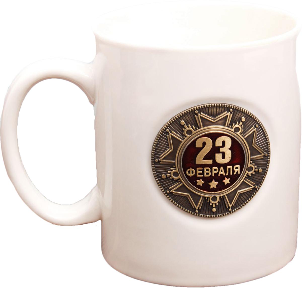 Кружка Sima-Land 23 Февраля, цвет: белый, золотой, 300 мл. 23938042393804Авторский дизайн, оригинальный декор, оптимальный объем - отличительные черты этой кружки. Налейте в нее горячий свежезаваренный кофе или крепкий ароматный чай, и каждый глоток будет сокрушительным ударом по врагам: сонливости, вялости и апатии! Изделие упаковано в подарочную картонную коробку.