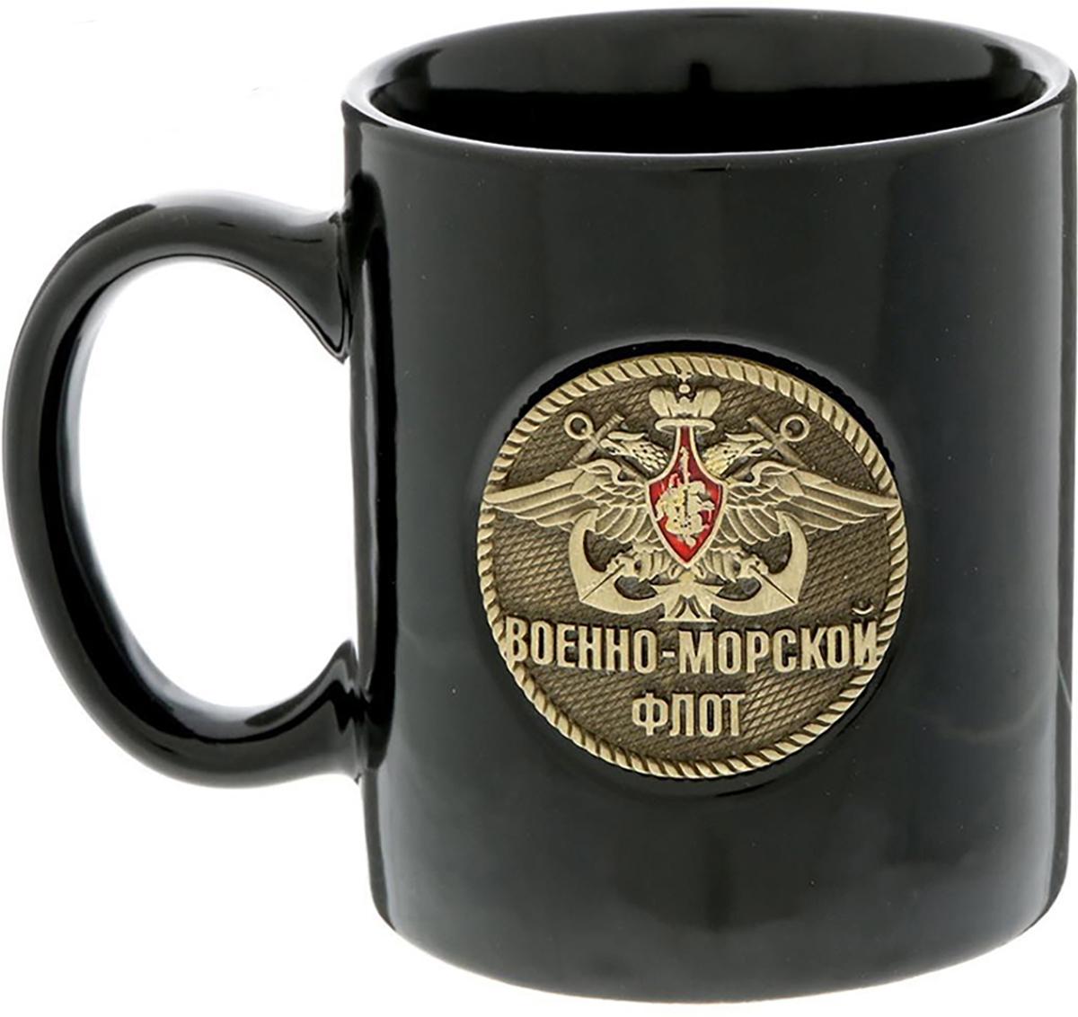 Кружка Sima-Land ВМФ, 300 мл. 15076821507682Разберись с жаждой по-мужски! Авторский дизайн, оригинальный декор, оптимальный объем - отличительные черты этой кружки. Налейте в нее горячий свежезаваренный кофе или крепкий ароматный чай, и каждый глоток будет сокрушительным ударом по врагам: сонливости, вялости и апатии! Изделие упаковано в подарочную картонную коробку.