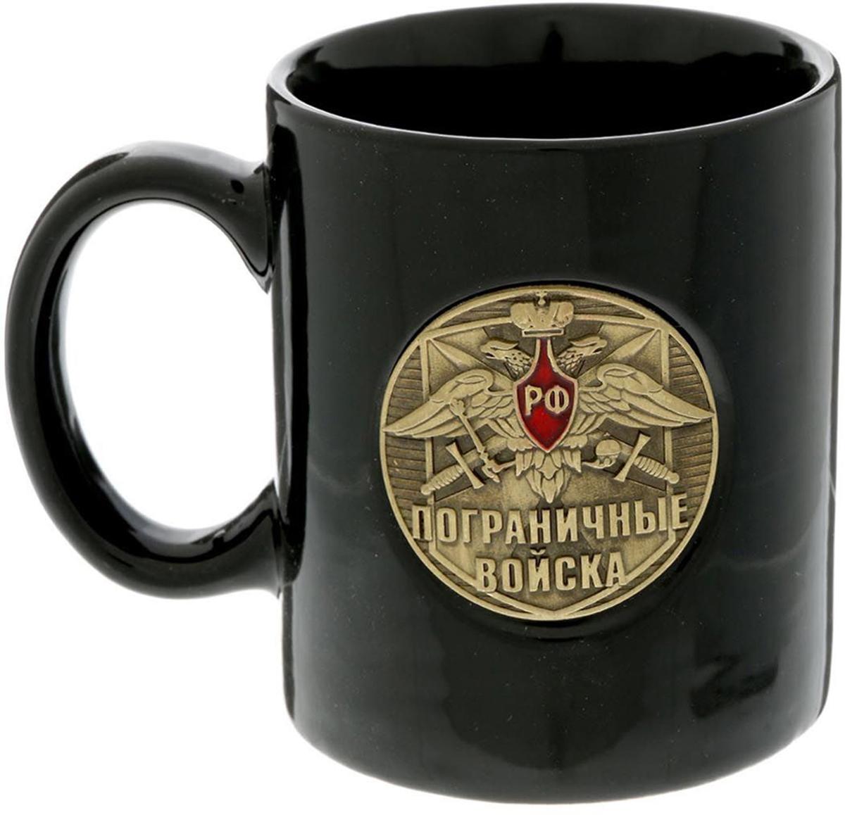 Кружка Sima-Land Пограничные войска, 300 мл. 15076771507677Разберись с жаждой по-мужски! Авторский дизайн, оригинальный декор, оптимальный объем - отличительные черты этой кружки. Налейте в нее горячий свежезаваренный кофе или крепкий ароматный чай, и каждый глоток будет сокрушительным ударом по врагам: сонливости, вялости и апатии! Изделие упаковано в подарочную картонную коробку.