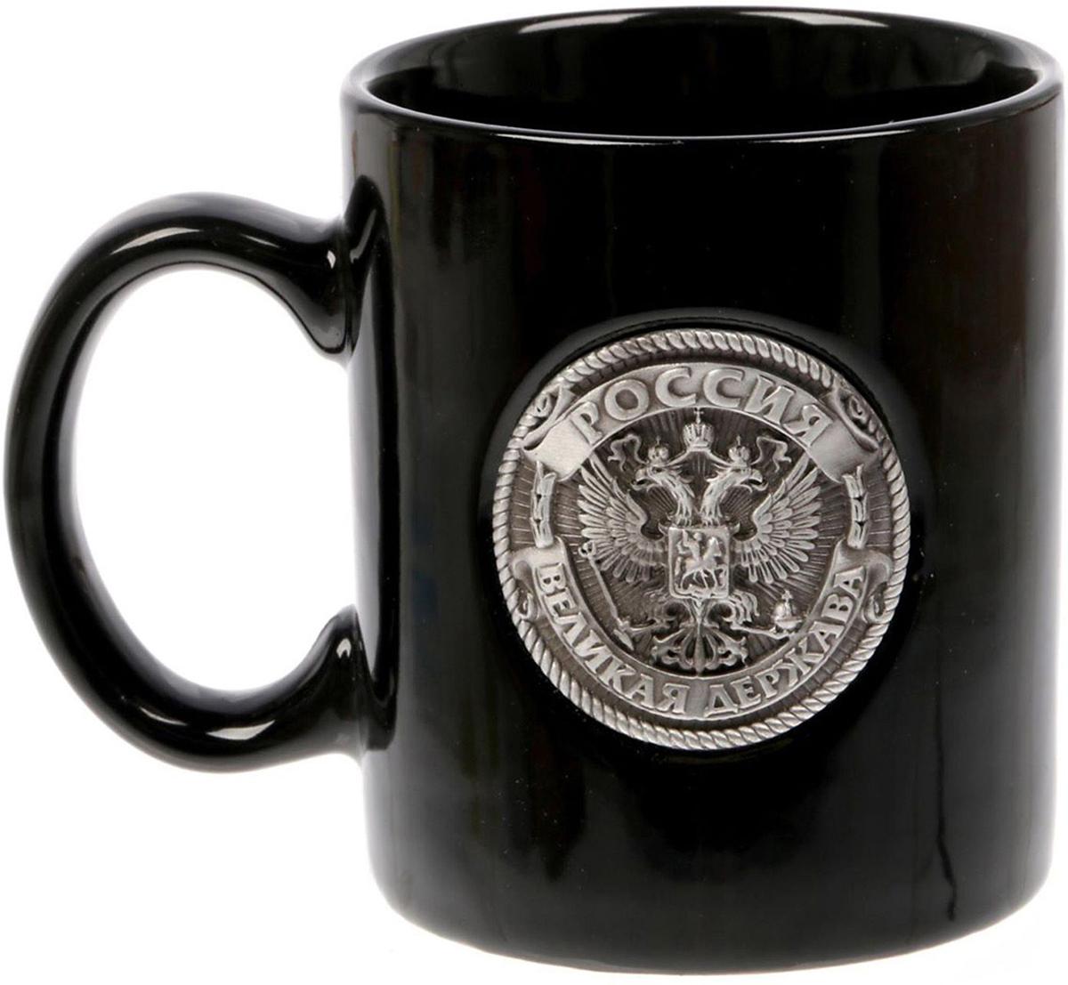 Кружка Sima-Land Россия, 300 мл. 15076731507673Разберись с жаждой по-мужски! Авторский дизайн, оригинальный декор, оптимальный объем - отличительные черты этой кружки. Налейте в нее горячий свежезаваренный кофе или крепкий ароматный чай, и каждый глоток будет сокрушительным ударом по врагам: сонливости, вялости и апатии! Изделие упаковано в подарочную картонную коробку.
