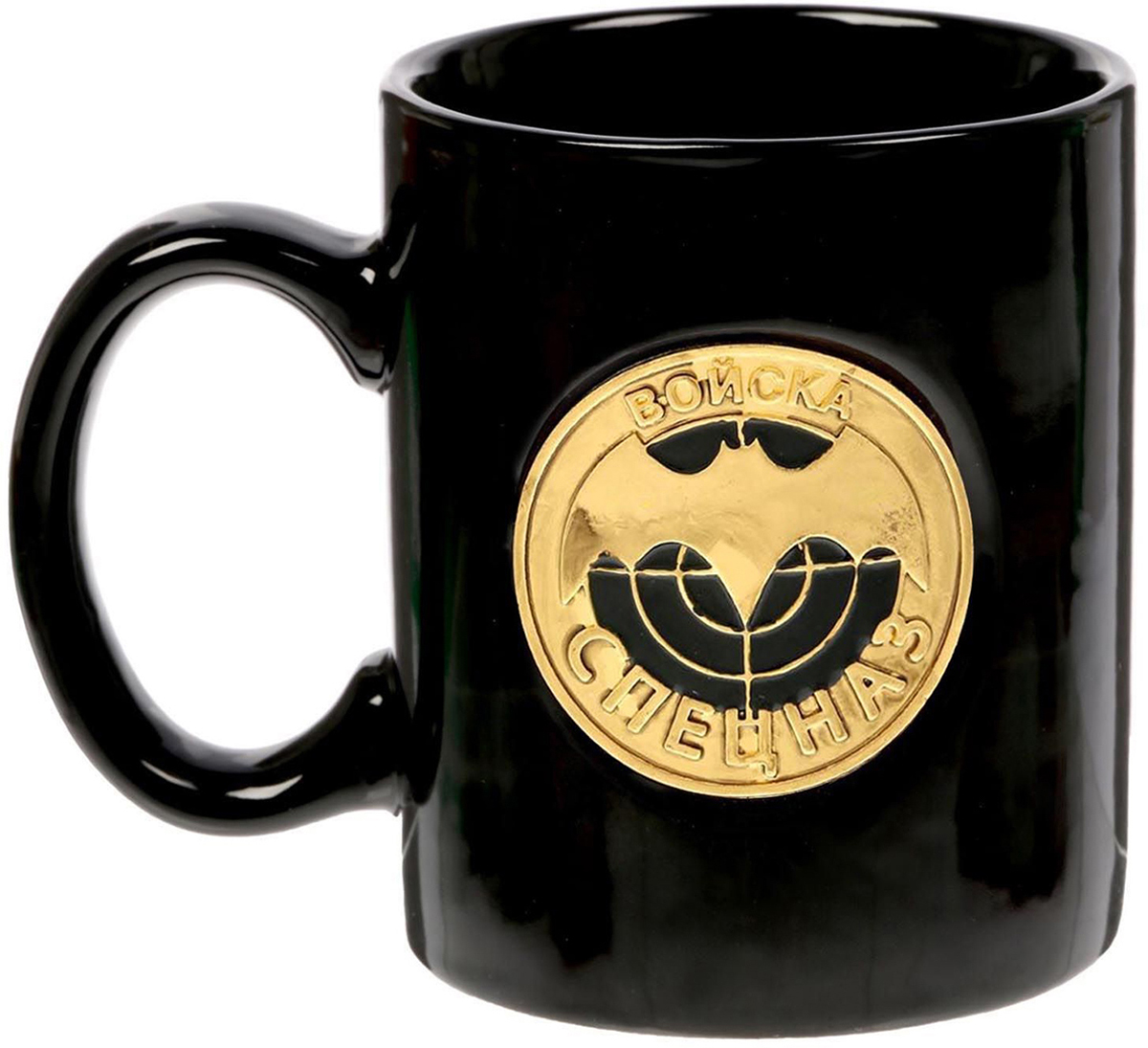 Кружка Sima-Land Спецназ, 300 мл. 15076871507687Разберись с жаждой по-мужски!Авторский дизайн, оригинальный декор, оптимальный объем - отличительные черты этой кружки. Налейте в нее горячий свежезаваренный кофе или крепкий ароматный чай, и каждый глоток будет сокрушительным ударом по врагам: сонливости, вялости и апатии!Изделие упаковано в подарочную картонную коробку.