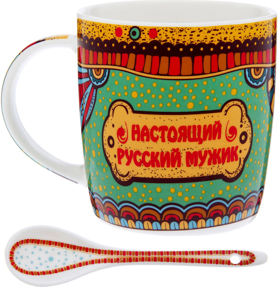 Кружка Sima-Land Настоящий русский мужик, с ложкой, 350 мл. 11161531116153Уют в любом месте - дома или на работе - складывается из мелочей. Любой напиток станет вкуснее и ароматнее, если у вас есть такая кружка с ложкой.Устраивайте чаепитие и наслаждайтесь любимым десертом. А в этом поможет: оптимальный объем и необычный яркий дизайн будут поднимать настроение изо дня в день.Кружка с ложкой упакована в оригинальную коробку и уже готова стать идеальным подарком для близкого человека.Радуйте и удивляйте любимых людей!