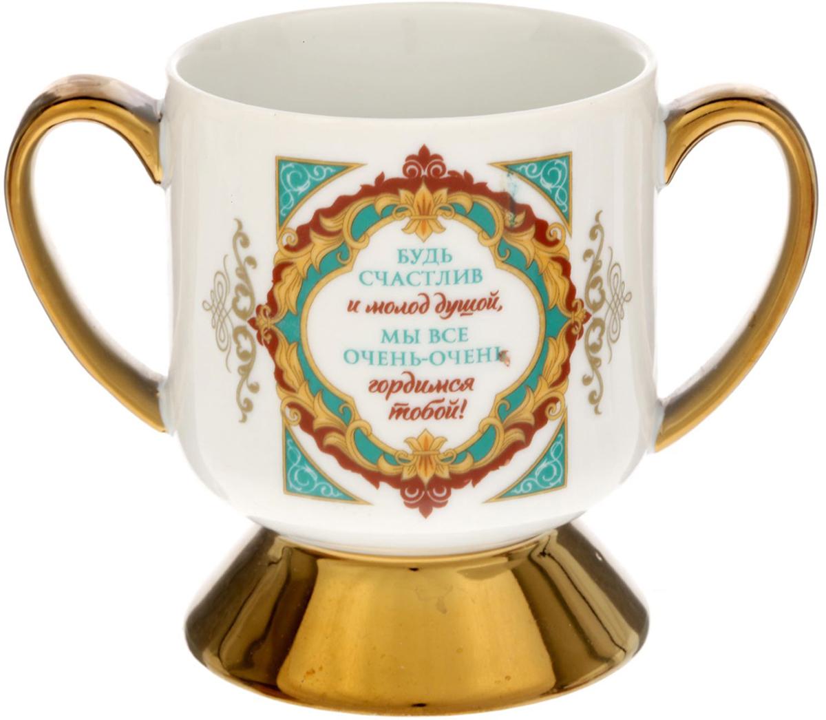 Кружка-кубок - новый способ поделиться самыми нежными чувствами. Необычный предмет из керамики станет чудесным подарком близкому человеку. Поверхность украшена вензельным рисунком и надписью с теплыми словами. Такой кубок можно поставить на самое видное место в доме или пить из него чай или компот. Дарите от всей души!