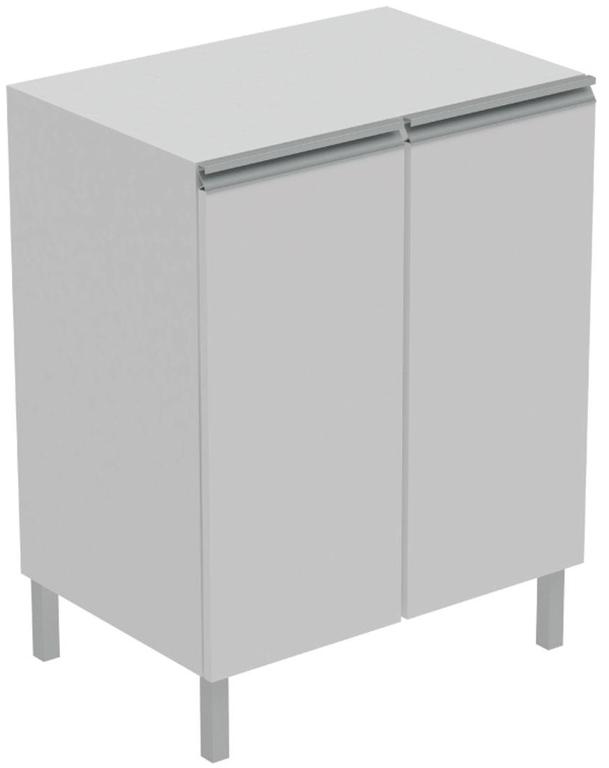 Шкаф Manhattan Comfort Catalonia, напольный, цвет: белый catalonia atenas 4 барселона