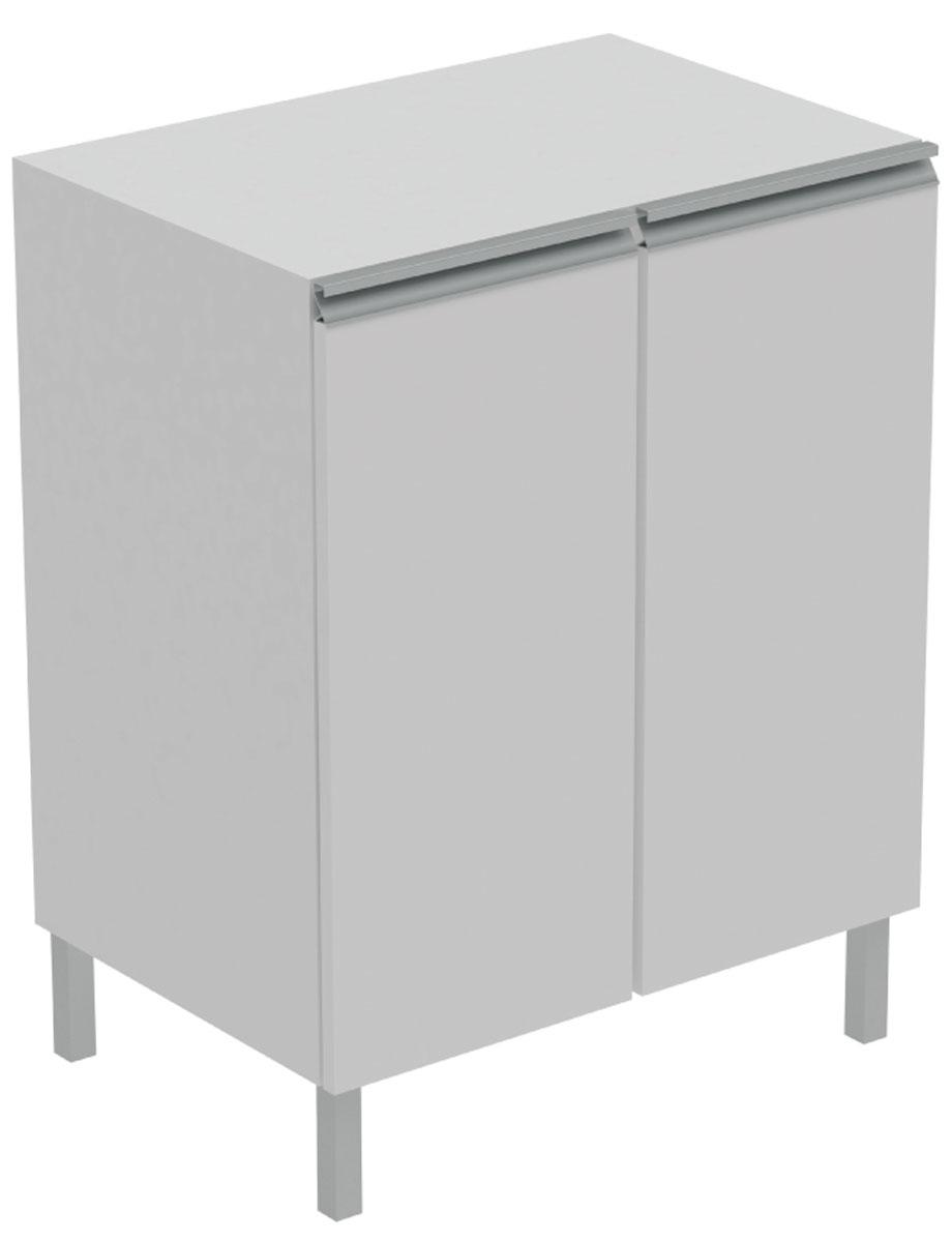 Шкаф Manhattan Comfort Clarity 2.0, цвет: белыйBS 33-06Шкаф напольный для ванной комнаты с 1 полкой и двумя дверцами на высоких ножках.
