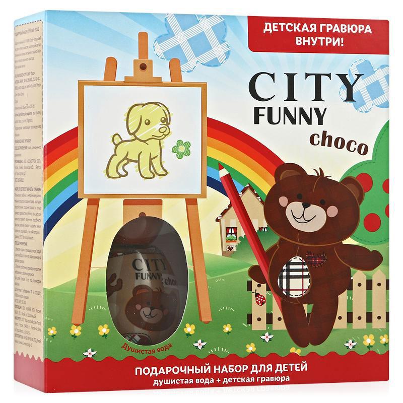 City Parfum Парфюмированный набор: City Funny Choco Душистая вода, 30 мл + гравюра
