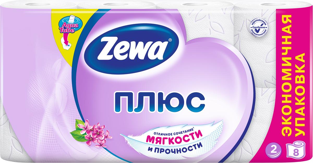Бумага туалетная Zewa Плюс. Сирени, 2 слоя, 8 рулонов туалетная бумага анекдоты ч 8 мини 815605