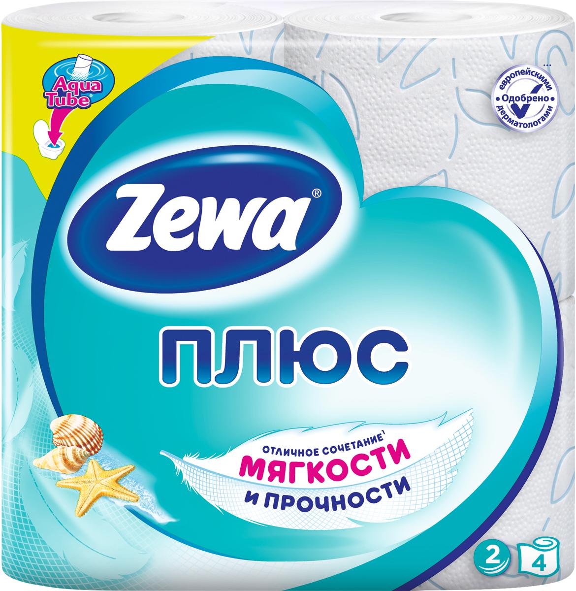 Бумага туалетная Zewa Плюс. Свежесть океана, 2 слоя, 4 рулона