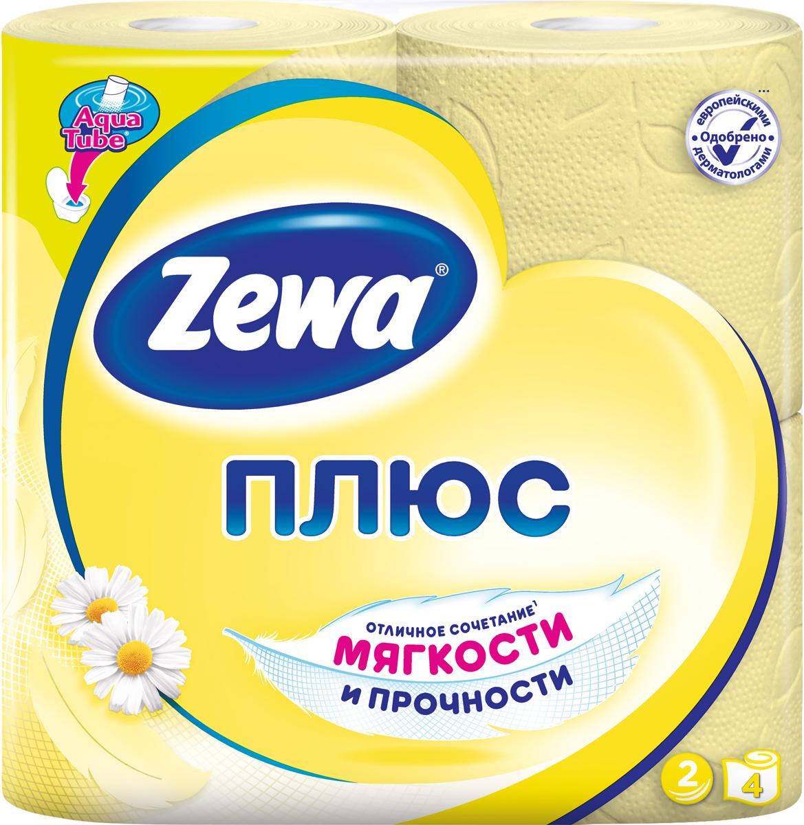 Бумага туалетная Zewa Плюс. Ромашка, 2 слоя, 4 рулона