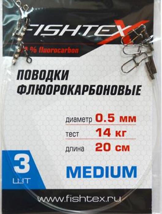 Поводок рыболовный Fishtex FluoroCarbon, 0,50 мм, 20см/14 кг17526Поводки изготовлены из Японского 100%флюрокарбона Promax. Специальные обжимные трубки с термоусадкой гарантируют надежную работу в местах с каменистым дном.
