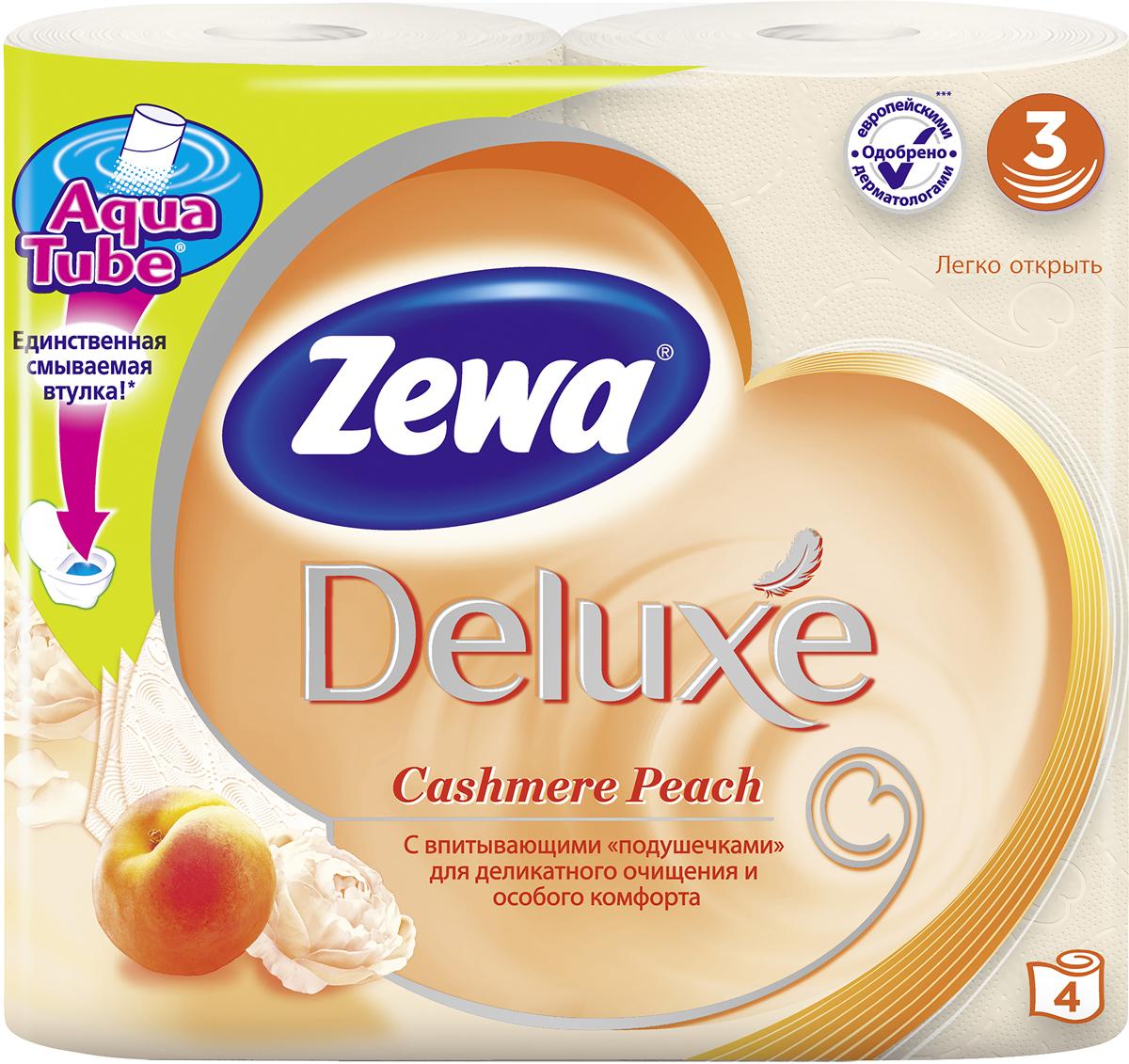 цены Бумага туалетная Zewa
