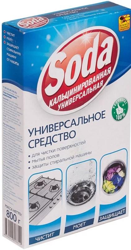 Средство Сода кальцинированная, универсальное, водосмягчающее, 800 г для похудения сода и лимон