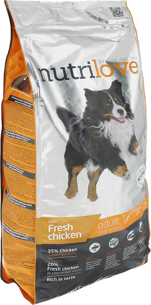 Корм сухой Nutrilove Adult Large для взрослых собак крупных пород, с курицей, 3 кг pedigree pedigree сухой корм с говядиной для взрослых собак миниатюрных пород 1 2 кг