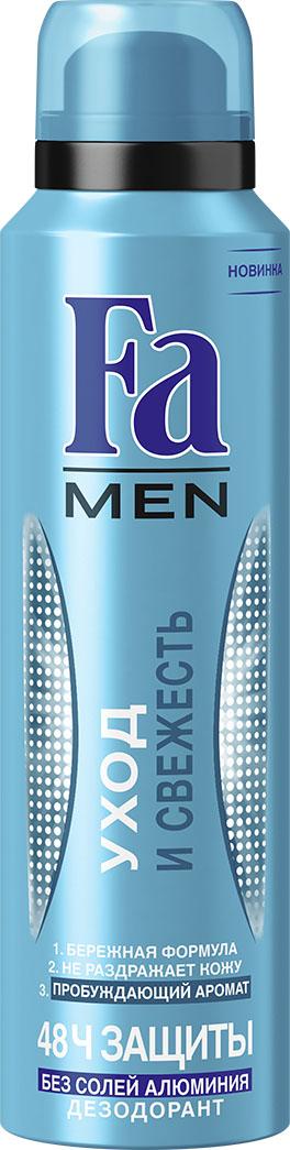 FA Men Дезодорант аэрозоль Уход и свежесть, 150 мл22399621. Бережная формула 2. Не раздражает кожу 3. Пробуждающий аромат. Без солей аллюминия. Бережное воздействие на кожу