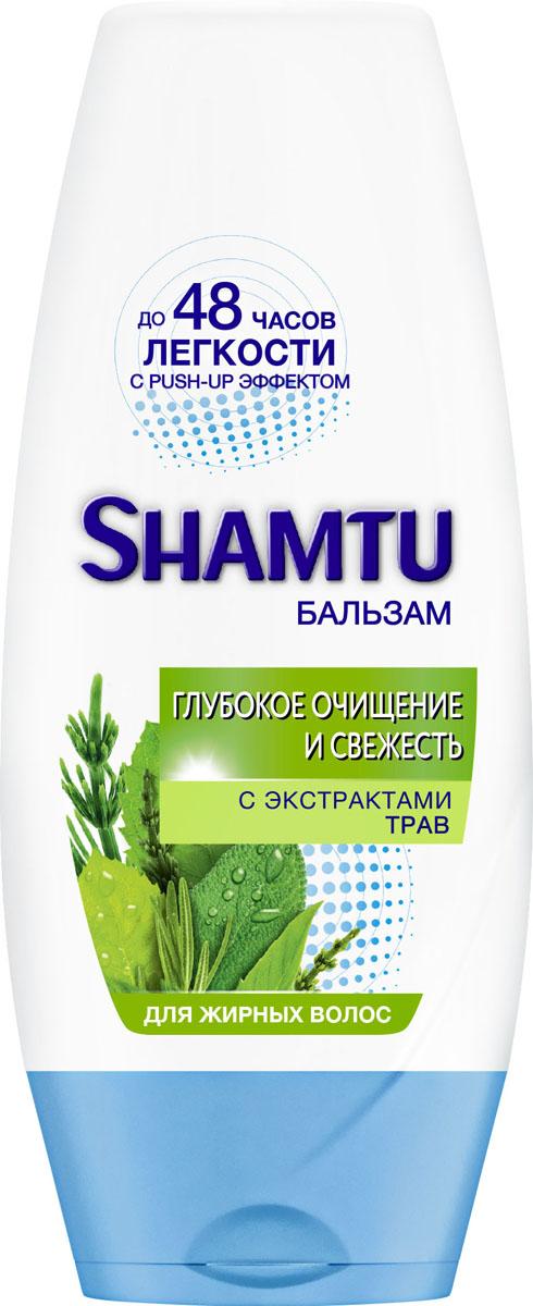 Shamtu Бальзам для волос Глубокое очищение и свежесть с экстрактами трав, новый дизайн, 200 мл2267323Бальзам освежает волосы, обеспечивает до 48 часов легкости и улучшает расчесываемость волос благодаря формуле с экстрактами трав.