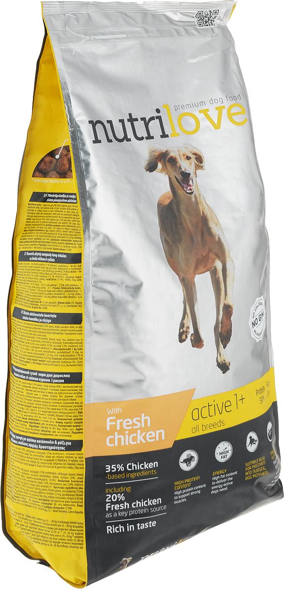 Корм сухой Nutrilove Active для взрослых активных собак, с курицей и рисом, 3 кг